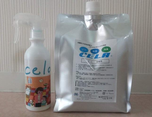 CELA水 ボトルと詰め替え用