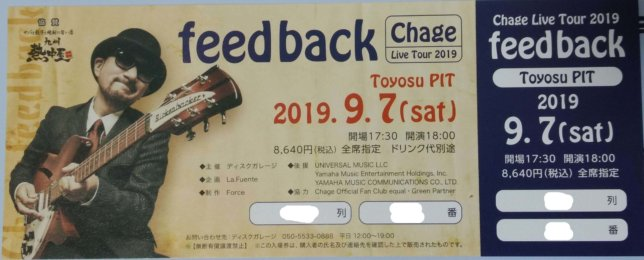 chage Live Tour ticket