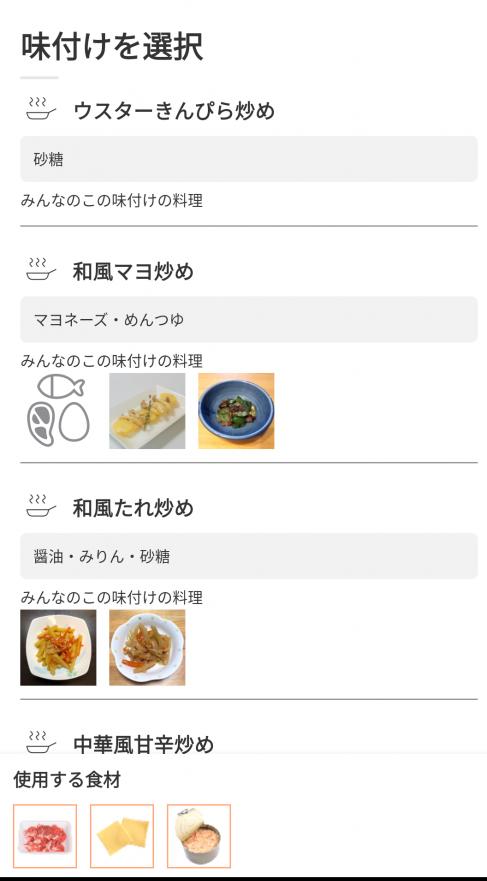 豚肉・チーズ・シーチキンでできるレシピを探した結果