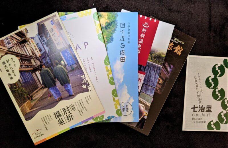 宿のパンフレットや観光マップなども同封されている