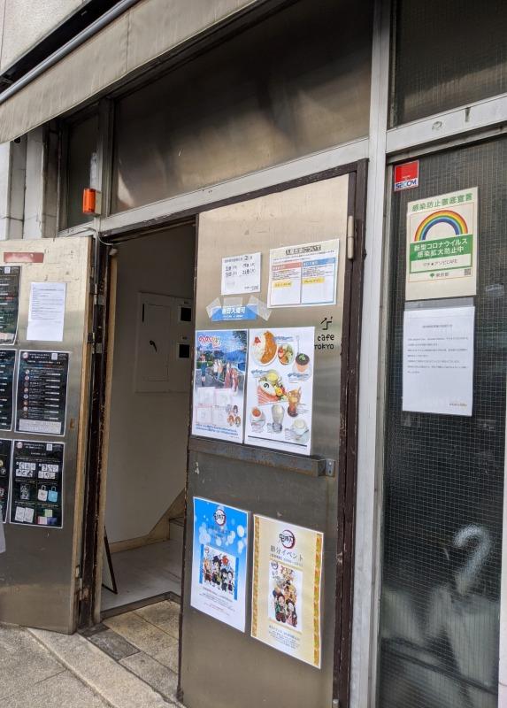 マチ★アソビカフェの入り口はこっち