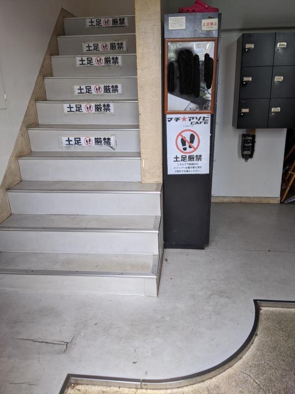 マチ★アソビカフェの入り口は2階