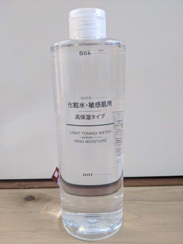 無印の化粧水 高保湿タイプ