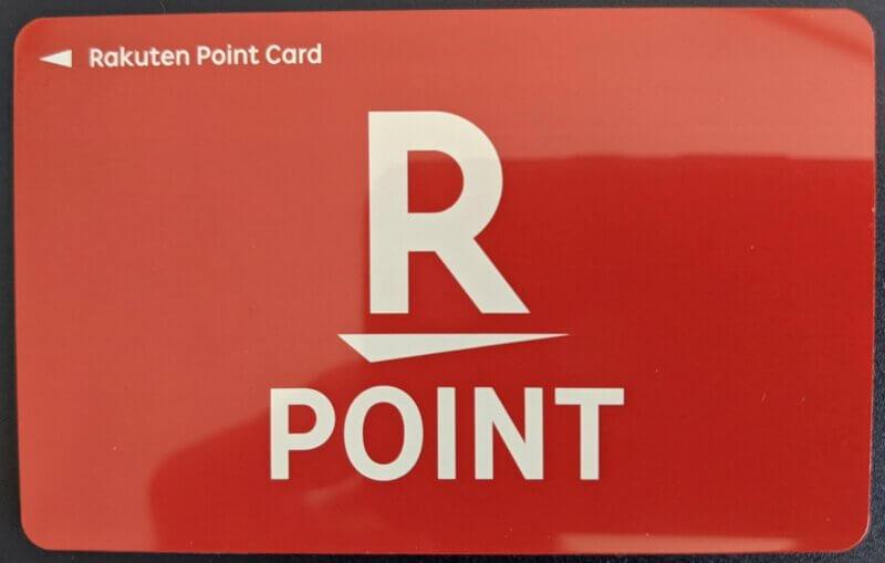 Rakuten PointCard