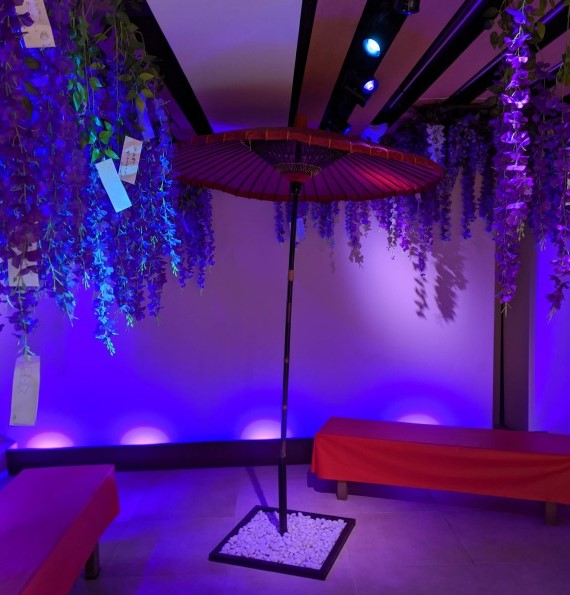 嵐山駅の藤の花エリア